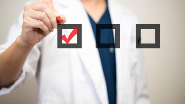 AGA治療 オンライン診察 AGAクリニック
